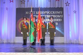 Белорусскому общественному объединению ветеранов – 30 лет!